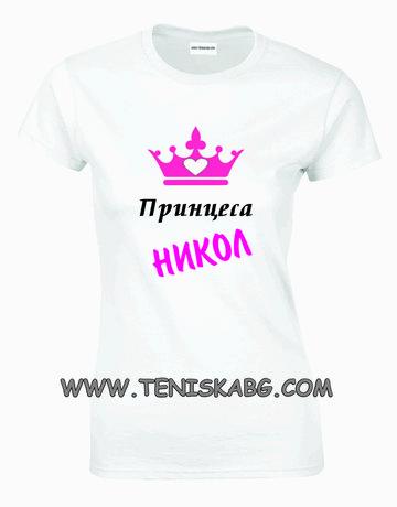 afb57c68ddc Тениски с щампа, Забавни тениски, Тениски.