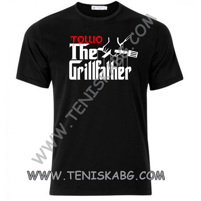 Тениска - THE GRILLFATHER ТОШО