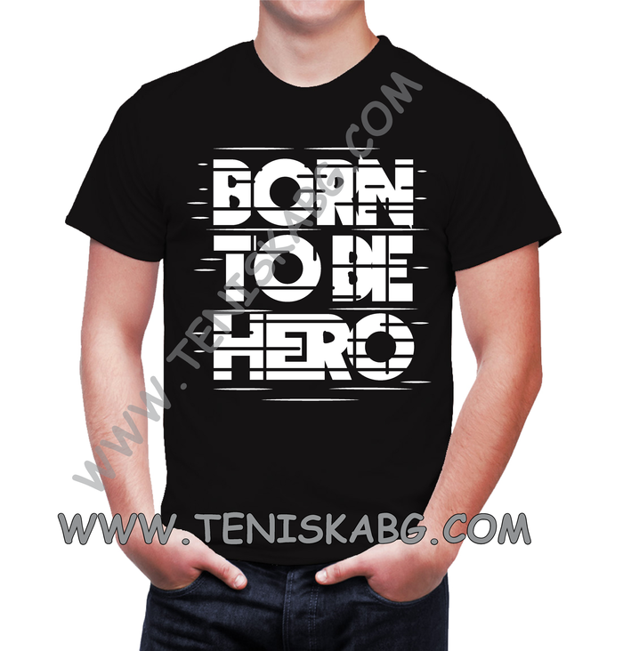 Тениска - Born to be hero